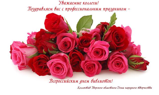 Декоративные-цветы