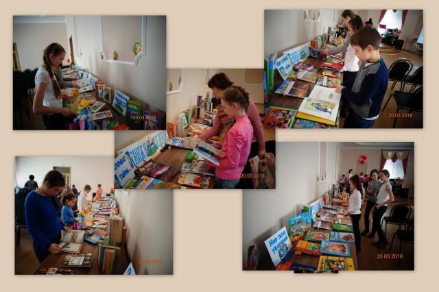 Неделя детской и юношеской книги  2016 (5)
