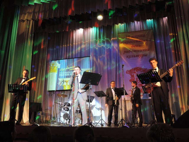 Торжественное мероприятие, посвященное Всероссийскому Дню работников культурыЭстрадно-джазовый оркестр COOL DUDES BAND (г.Тверь)