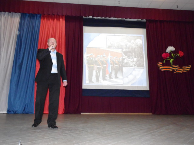 выступление С.Кислицина
