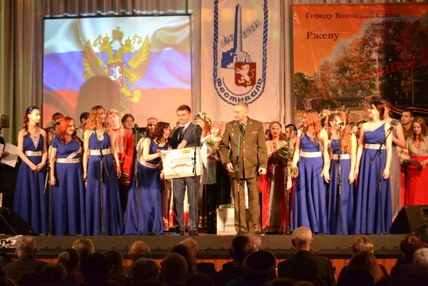 X Межрегиональный фестиваль военной и патриотической песни (3)