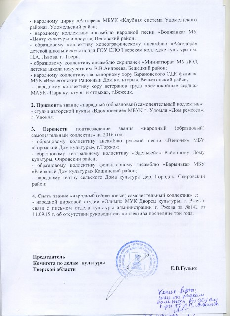 img353