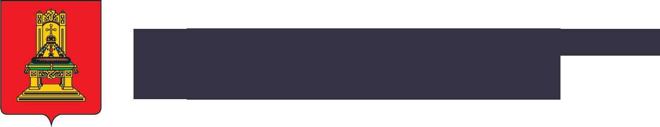 Министерство культуры Тверской области