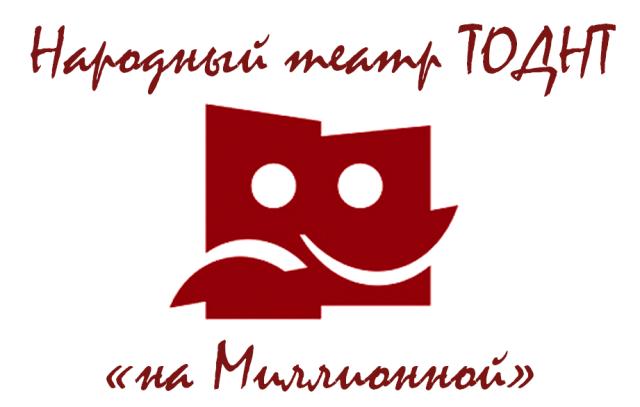 Эмблемма театра