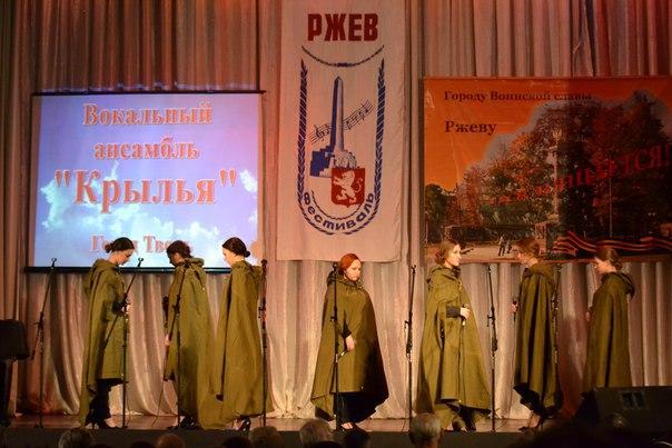 X Межрегиональный фестиваль военной и патриотической песни (2)